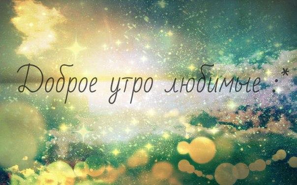 http://i75.fastpic.ru/big/2015/1217/e2/1566403672134dbe28784629dbbdc1e2.jpg