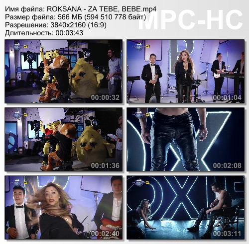ROKSANA - ZA TEBE, BEBE (2016) HD 2160