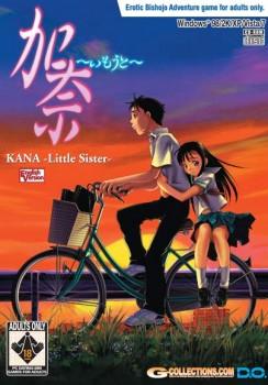 D.O. -  Kana -Little Sister