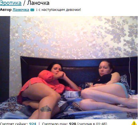 __PinkY__, coolkisss13, Ланочка, Катрин, брусиида, АлинаЛи, олесика