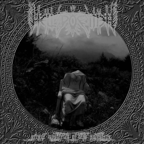 Hell Poemer - Arcane Mysteries Of Dead Ancestors (2013)