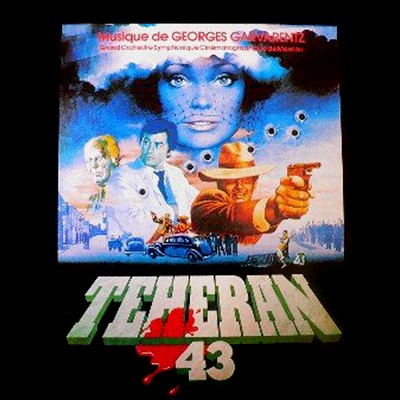 Teheran 43 Soundtrack
