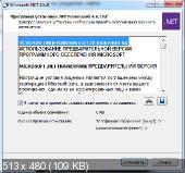 Microsoft .NET Framework 4.6.1 RC