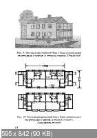 Г.И. Кулебакин - Строительство частного дома (2001)