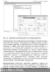 А.А. Заика - 1C Бухгалтерия 2.0. Начало работы и особенности учета 2 книги (2016)