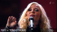 Группа Пелагея: Вишнёвый сад (2015) HDTV 1080i