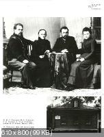 Владимир Ильич Ленин. Жизнь и деятельность (1985)