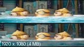 Миньоны 3Д / Minions 3D (Лицензия) Вертикальная анаморфная