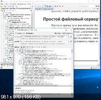 HandyOutliner для DjVu/PDF 1.1.6.2 - модификация и создание закладок в документах