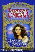 http://i75.fastpic.ru/thumb/2015/1201/4b/df075c4567da594e527ceb784c9dc74b.jpeg