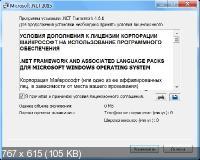 Microsoft .NET Framework 4.6.1 Final