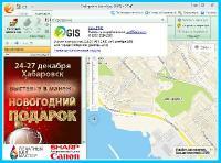 2Gis v.3.15.10 Декабрь 2015 Portable (Оболочка) - справочник и карты