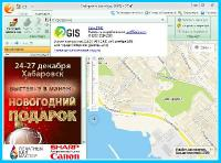 2GIS 3.15.10 оболочка (Декабрь 2015) Portable by Punsh
