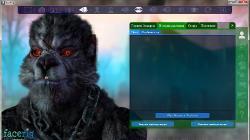 Facerig Pro 1.507 - видеоэффекты