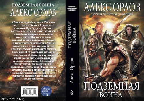 http://i75.fastpic.ru/thumb/2015/1210/91/e7d52cb5d4cf7a63f1aac3a3f28cf891.jpeg
