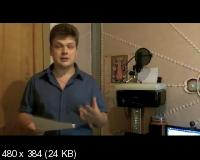 Василий Кашеваров. Уроки вокального мастерства в видеоформате 2 (2012) Видеокурс