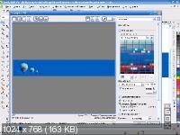 Как за 30 минут нарисовать анимированый баннер (2014) Видеокурс