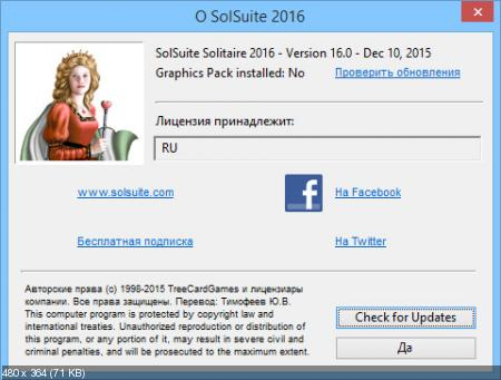 SolSuite Solitaire 2016 16.0 RePack by KpoJIuK & Portable от punsh