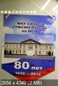 http://i75.fastpic.ru/thumb/2015/1220/61/0a0a4739606800f244a74cbebb2d9261.jpeg
