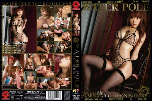 Yu Konishi WATER POLE 02 (2011) DVDRip