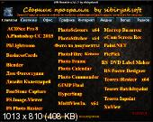 ������� �������� Portable �� Sibiryaksoft v.24.12 (x86/x64/2015/RUS/MULTi)