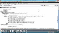 ����������������� Linux LPIC 1 (2014) ���������