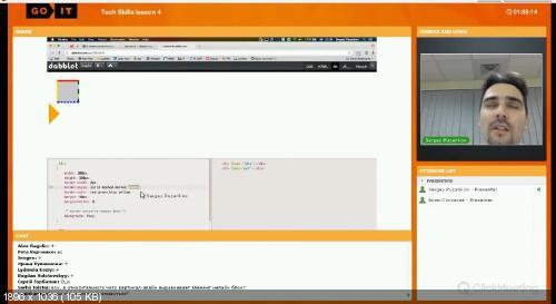[GO IT] Онлайн курсы HTML/CSS + JavaScript