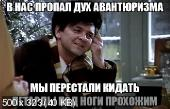 Фотоподборка '220V' 08.01.16