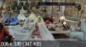 ���� ���������� / La cintura di castita (1967)