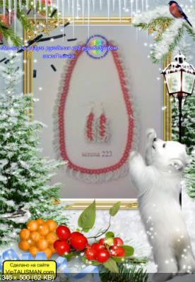 http://i75.fastpic.ru/thumb/2016/0109/28/f5610ea77b646b454daf83ab0e71f828.jpeg