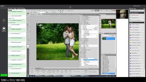 Работа с экшенами в Фотошопе