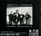 http://i75.fastpic.ru/thumb/2016/0115/fd/57239218ea14ccf80c69388d121ad6fd.jpeg