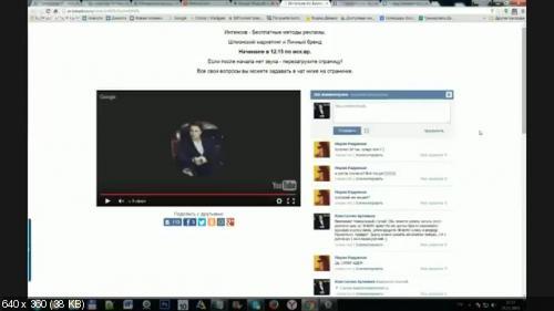 Шпионский маркетинг клиенты бесплатно, бесплатные методы рекламы