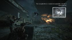 Terminator Salvation: The Video Game (2009/RUS/ENG/RePack от =nemos=)