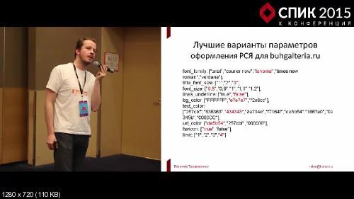 "����������� ���� ""���-������"" - HTML5, CSS3, PHP, MySQL, SEO"