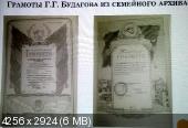 http://i75.fastpic.ru/thumb/2016/0205/08/_d0aada36f201cec070d9fb7fba4f3b08.jpeg