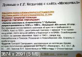 http://i75.fastpic.ru/thumb/2016/0205/a0/_3550a522853db25d5e4f2cb35f1063a0.jpeg