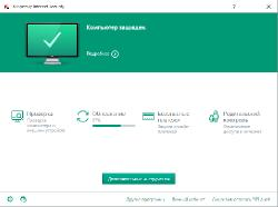 Kaspersky Internet Security 16.0.0.614 (d) Repack