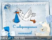 http://i75.fastpic.ru/thumb/2016/0210/bc/f0052c25b5e7405ea55024c78243ebbc.jpeg