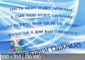 http://i75.fastpic.ru/thumb/2016/0210/e1/119e21b4f06853c5c626ba3779031fe1.jpeg