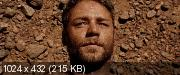 Гладиатор / Gladiator (2000) (BDRip-AVC) Extended Cut   60 fps