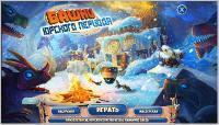 Башни юрского периода (PC|2014|RUS) Portable
