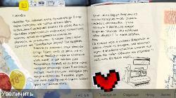 Life Is Strange: Complete Season (2015/RUS/ENG) RePack от R.G. Механики