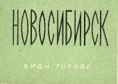 http://i75.fastpic.ru/thumb/2016/0223/c3/b0f35f36ed53a401faebaab8114484c3.jpeg