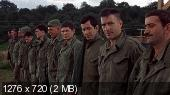 ������� ������ / The Dirty Dozen (1967)
