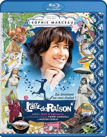 ������� ��������� � / L'age de raison (2010) HDRip | BDRip 720p