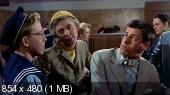 Нельзя быть слишком молодым / You're Never Too Young (1955)