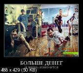 Демотиваторы '220V' 26.02.16