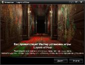 Layers of Fear (2016) PC   RePack by Choice