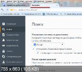 http://i75.fastpic.ru/thumb/2016/0301/11/3a0b849d35d5e57402fbb01211691f11.jpeg